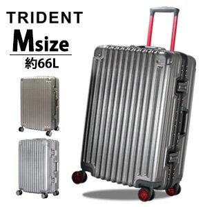 【ポイント10倍 1/22(火)9:59まで】スーツケース Mサイズ 中型 60cm 66L美しくリアルなアルミ調ボディ 軽量 頑強シフレ 1年保証付 TRIDENT トライデント TRI1030