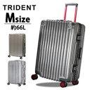 スーツケース Mサイズ 中型 60cm 66L美しくリアルなアルミ調ボディ 軽量 頑強シフレ 1年保証付 TRIDENT トライデント TRI1030