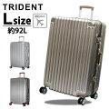スーツケースLサイズ大型67cm92L無料受託手荷物最大サイズアルミ調ボディ軽量頑強【1年保証付】sifflerシフレTRIDENTトライデントTRI1030
