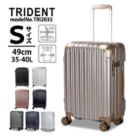 スーツケース 機内持ち込み可 キャリーケース 拡張機能付Sサイズ 小型 軽量 サスペンションキャスターシフレ TRIDENT トライデント TRI2035 49cm
