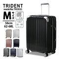 スーツケースキャリーケースキャリーバッグ拡張機能付Mサイズ中型軽量サスペンション双輪キャスターシフレTRIDENTトライデントTRI203556cm