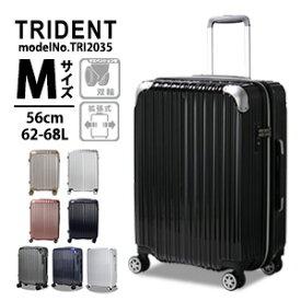 スーツケース キャリーケース キャリーバッグ 拡張機能付Mサイズ 中型 軽量 サスペンション双輪キャスターシフレ TRIDENT トライデント TRI2035 56cm