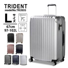 スーツケース キャリーケース 拡張機能付 Lサイズ 大型無料受託手荷物最大サイズ サスペンション双輪キャスターシフレ TRIDENT トライデント TRI2035 67cm
