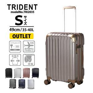 【アウトレット】スーツケース 機内持ち込み可 キャリーケース 拡張機能付Sサイズ 小型 軽量 サスペンションキャスターシフレ TRIDENT トライデント TRI2035 49cm