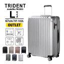 【アウトレット】スーツケース キャリーケース 拡張機能付 Lサイズ 大型無料受託手荷物最大サイズ サスペンション双輪キャスターシフレ TRIDENT トライデント TRI2035 67cm