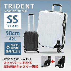 トライデント 50cm TRI2048-50