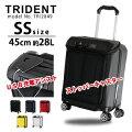 スーツケースキャリーバッグ機内持ち込み可ストッパーキャスター搭載USB電源アシストシフレ1年保証付TRIDENTトライデントTRI204945cm