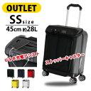 アウトレット スーツケース キャリーバッグ機内持ち込み可 ストッパーキャスター USB電源アシストシフレ TRIDENT トライデント TRI2049 45cm