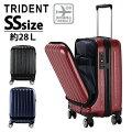 スーツケース機内持ち込み可フロントオープンポケットSSサイズ小型キャリーバッグキャリーケースシフレ1年保証付トライデントTRI206347cm