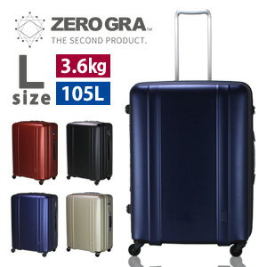 【ポイント10倍 1/22(火)9:59まで】スーツケース 超軽量 キャリーケース 大型 Lサイズ無料受託手荷物最大サイズ キャリーバッグ メンズ レディースシフレ 1年保証付 ZEROGRA2 ゼログラ2 ZER2088 66cm