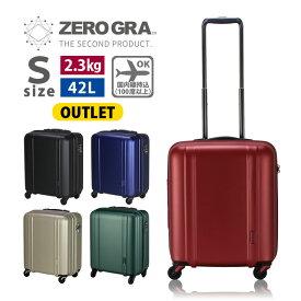 【アウトレット】スーツケース 超軽量 機内持ち込み可 小型 Sサイズキャリーケース キャリーバッグ メンズ レディースシフレ ZEROGRA2 ゼログラ2 ZER2088 46cm 42L