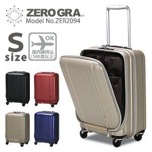 【10%OFFクーポン 5/14(金)9:59まで】スーツケース フロントオープンポケット超軽量 機内持ち込み可 小型 Sサイズ 35Lキャリーケース キャリーバッグ メンズ レディースシフレ 1年保証付 Z
