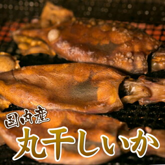 It is the cotton dish snacks delicacy of the cuttlefish cuttlefish snacks delicacy dish entirely