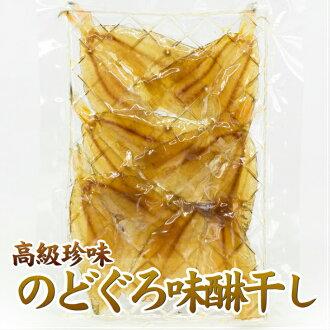 Snacks delicacy dish のどぐろ delicacy domestic production delicacy dish snacks delicacy
