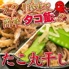 [dish おつまみたこの delicacy plentiful the snacks delicacy of the delicacy snacks dish octopus