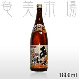 あじゃ 30度 1800ml奄美 黒糖焼酎 奄美大島にしかわ酒造