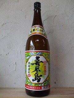 喜界島 30度 1800mlきかいじま 奄美 黒糖焼酎 喜界島酒造 しまっちゅ伝蔵 一升瓶