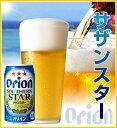 【お歳暮・お中元】オリオンビールサザンスター(350ml×24缶セット)【ビール】【国産ビール】【ビールギフト】【オリオンビール 通販】【楽ギフ_のし】【楽ギフ_のし宛書】