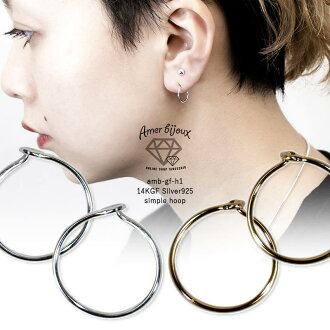 Amer Bijoux アメールビジューゴールドフィルド 12KGF silver 925 pierced earrings mini small small-sized hoop Shin pull daily man and woman combined use unisex men gap Dis affordable price kgfp hoop pierced earrings amb-gf-h1 Amer Bijoux