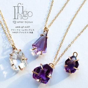 天然石 ネックレス / フリーフォーム 大粒 レモンクォーツ / ゴールドフィルド ネックレス ペンダント / 14KGF ハンドメイド 一点物 / 黄色 水晶 / amb-gf-ns07 Amer Bijoux