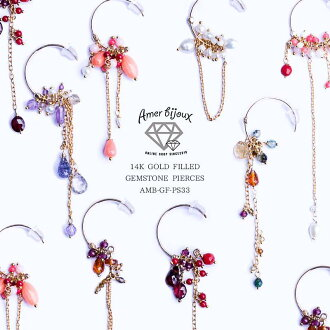 One ear ターコイズラピスシトリンアイオライトトルマリン amb-gf-ps33 AmerBijoux Amer Bijoux where gives a shake at hanging Plantu pierced earrings しゃらしゃら gold Fylde natural stone hook