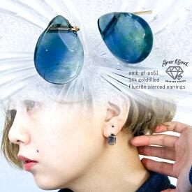 フローライト シンプル スタッド ピアス / ブルーグリーンフローライト 蛍石 ペアシェイプ / ゴールドフィルド 14KGF / きれいめ 青 水色 緑 透明感 / amb-gf-ps61 Amer Bijoux