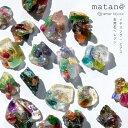 Matane p01 01