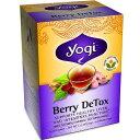 Yogi Tea ヨギティー ベリー ディトックティー 16袋入 Berry DeTox