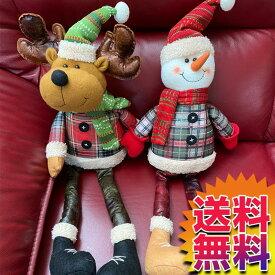 【本州送料無料】 コストコ COSTCO シェルフシッターズ ぬいぐるみ トナカイ スノーマン セット 【ITEM/2006145】 |クリスマス 縫いぐるみ 雪だるま