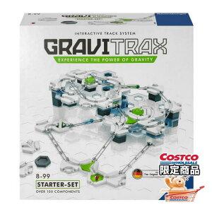 コストコ Costco グラヴィトラックス スターターセット ボールレース GraviTrax STEM | ピタゴラスイッチ ギフト クリスマス プレゼント