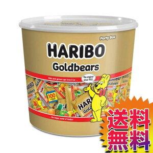 【本州送料無料】 コストコ COSTCO HARIBO ハリボー ミニゴールドベアー ドラム 980g 【578642】【STR/ONL】| グミ 人気 大容量 シェア パーティ