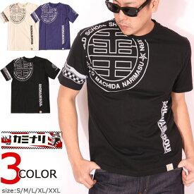 今日は0の付く日!カミナリ SHOWA SOUL 半袖Tシャツ KMT-179 KAMINARI 雷 エフ商会 昭和