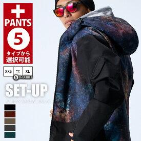 【新作2020/即納】新作2019-2020 スノーボードウェア スノボウェア 上下セット メンズ レディース ジュニア スノボー スキー ジャケット パンツ W_RAYダブルレイ le-Rhythm リアリズム 全10カラー 6サイズ ユニセックス 小さい 大きいサイズ