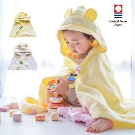今治タオル 耳付き フードバスタオル ベビー 赤ちゃん キッズ タオル ポンチョタオル ベビー用品 出産祝い ラベル かわいい おしゃれ 内祝い お風呂 プール 子供 日本製 国産