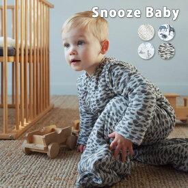 Snoozebaby スヌーズベビー スリーパー T.O.G.2.0 sleepsuit スリープスーツ ベビー用品 ベビー 赤ちゃん 出産祝い お洒落 かわいい ギフト 男の子 女の子 北欧