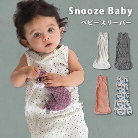 Snoozebaby スヌーズベビー スリーパー 夏用 T.O.G.0.5 sleepsuit スリープスーツ ベビー用品 ベビー 赤ちゃん 出産祝い お洒落 かわいい ギフト 男の子 女の子 北欧