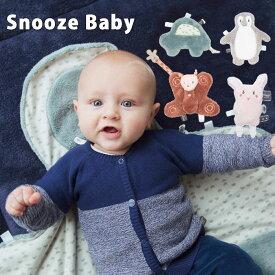 Snoozebaby スヌーズベビー Toys&cuddles ベビー用品 ベビー 赤ちゃん 出産祝い おもちゃ 布 タグ お洒落 かわいい ギフト 男の子 女の子 ちょうちょ ペンギン うさぎ くるま 玩具