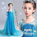 クリスマス 衣装 プリンセス 子供 子供ドレス ワンピース 子供 キッズ コスプレ 人気 エルサ 風 ドレス 衣装 アナ雪 …