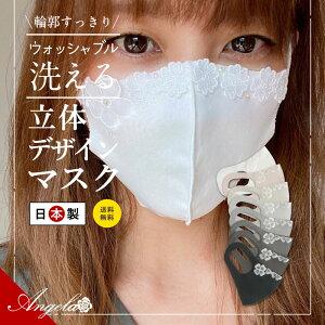 オシャレ な マスク