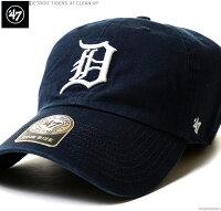 タイガースキャップ/MLBキャップ/47Brandキャップ