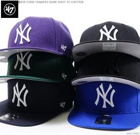 47 Brand キャップ 【 ヤンキース キャップ 】 47 キャップ/47 ブランド/スナップバック/MLB キャップ/NY/ヤンキース/NEW YORK YANKEES SURE SHOT '47 CAPTAIN/あす楽対応/