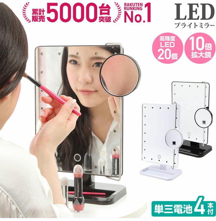 LEDブライトミラー 女優ミラー (単三電池x4本付)+レディース5本指ソックス黒3足 セット | (10倍拡大鏡付 女優ミラー ) LEDライトでまるで女優気分/ 明るい鏡です LEDブライトミラー メイクアップミラー 化粧品 容器 便利 メイク 化粧 スタンドミラー