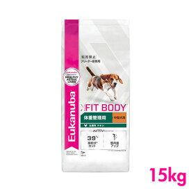 ユーカヌバ 体重管理用 1歳以上 成犬用 中型犬用 15kg ブリーダーパック