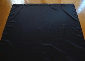 サテン地暗幕RS-1暗幕レンタル幅450cm×丈300cm(リング付き暗幕)遮光カーテン黒カーテンレンタル裏