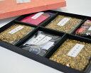 手作り応援します!自分で作る匂い袋薫物屋香楽 手作り匂い袋キット「追風用意」OY-13種の香りと匂い袋作りのためのお道具セット*