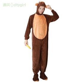 【CityGirl】ハロウィン 大人用 コスチューム コスプレ衣装 Halloween コスプレ 衣装 仮装文化祭 忘年会 かわいい cute 舞台劇 ワンピース 動物服 動物の着ぐるみ演劇
