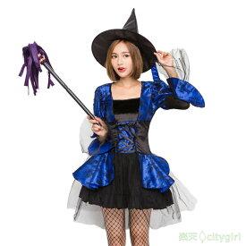 【CityGirl】巫女 大人用 美女 ハロウィン 幽霊 セクシー 舞台劇 コスチューム コスプレ衣装 仮装 文化祭 忘年会 舞台衣装 演出服 レディース パーティー用 女性用 ワンピース Halloween コスプレ 衣装