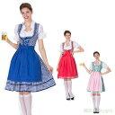【CityGirl】ハロウィン コスプレ モテる ドイツ ビールガール ワンピース 民族衣装 メイド 欧米 舞台劇 大人用 おも…