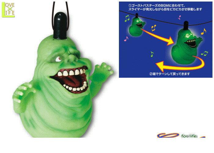 【グッズ】【M36R962】ゴーストバスターズ フローリング スライマー(Ghostbusters)【パーティ】【飾り】おなじみのBGMにあわせて発光しながら移動します♪☆AOIコレクションのコスプレ♪【コスプレ】【衣装】【コスチューム】【2.980円以上送料無料】【 】