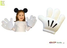 グッズ 80R2540 ミッキーマウス ヘッドバンド&グローブセットミニー ディズニー Disney 仮装 ミッキーマウスのカチューシャとグローブのセット♪☆AOIコレクションのコスプレ♪コスプレ 衣装 コスチューム